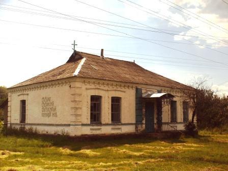Сучасний стан приміщення Садовської школи